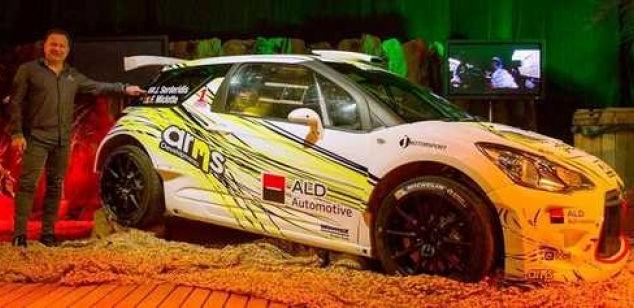 Citroën DS3 R5 - Jourdan Serderidis - Rallye Monte-Carlo 2016